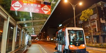 In Taiwan, Modest Test of Driverless Bus